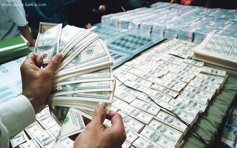 финансово и бизнес предложение