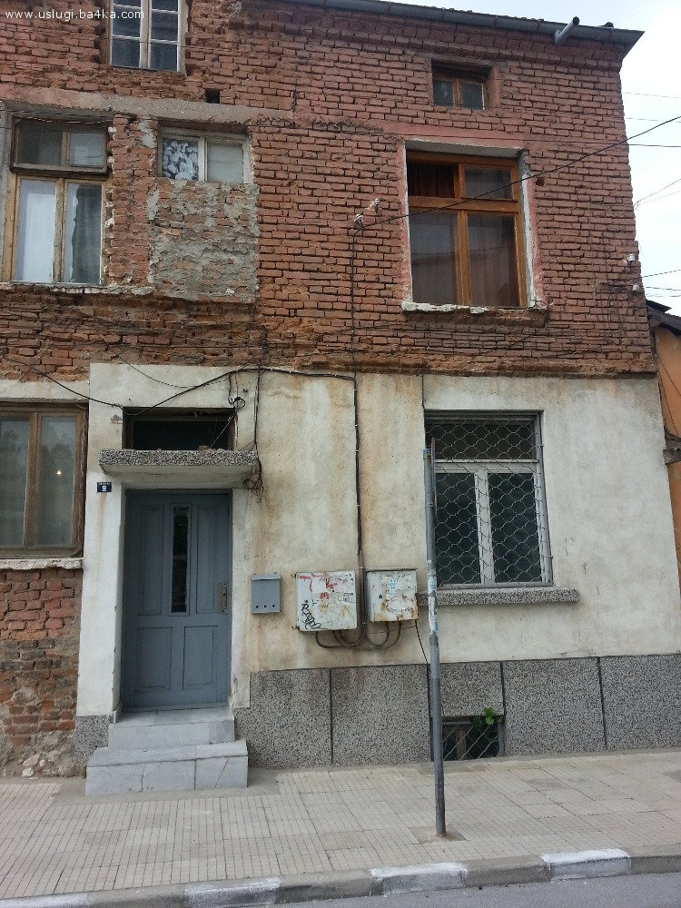 Продавам етаж от къща в Асеновград