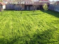 Продавам имот в с. Болярци вила и двор