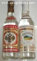 Тройно дестилирана украинска водка