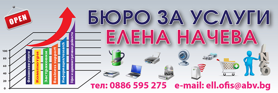 uslugi.ba4ka.com